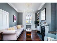 4 bedroom house in Arlington Avenue, London, N1 (4 bed) (#1142033)