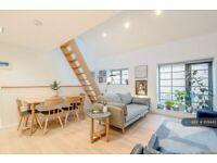 1 bedroom house in Barrett's Grove, London, N16 (1 bed) (#1129443)