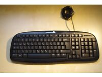 Logitech Keyboard (NEW)