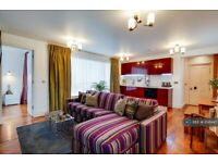 1 bedroom flat in Argyle Square, London, WC1H (1 bed) (#1041447)