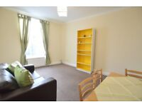 THREE BEDROOM APARTMENT SITUATED A 2 MINUTE WALK TO FINSBURY PARK STATION. AVAILABLE NOW!