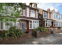 4 bedroom house in Arragon Gardens, London , SW16 (4 bed) (#1055466)