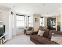2 bedroom flat in Huntley Street, London, WC1E (2 bed)