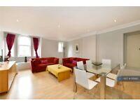 2 bedroom flat in Nottingham Place, London, W1U (2 bed) (#1151183)