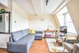 1 bedroom flat in Cromwell Road, London, SW7 (1 bed) (#1115253)