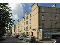 2 bedroom flat in Wardlaw Terrace, Edinburgh, EH11 (2 bed) (#902872)