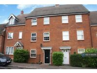 4 bedroom house in Gibbards Close, Sharnbrook, Bedford, MK44 (4 bed) (#962519)