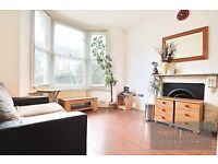 LOVELY 1 BED FLAT IN LEWISHAM WITH SHARED GARDEN AND ELECTRICITY & CENTRAL HEATING BILLS INCLUDED