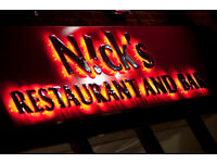 Full and Part-time Experienced Waiting Staff Required - Southampton