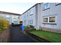 3 BED, UNFURNISHED TERRACED HOUSE TO RENT - GRANBY AVENUE, LIVINGSTON