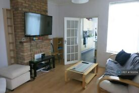 1 bedroom in Sincil Bank, Lincoln, LN5 (#1102014)