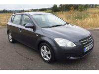 2009 Kia CEE'D 1.6 GS diesel 5 door hatch, FSH, 12 months mot , 65 mpg LOW ROAD TAX , CHEAP CAR !