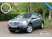 2008 Nissan Qashqai 1.6 Acenta 2WD £5495