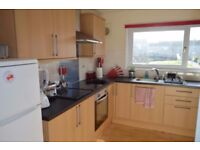 Reduced to £450 PCM! available NOW! 1st floor 2 Bed Flat in Anderson Drive New Elgin for lease