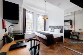 1 bedroom in Draycott Avenue, London, SW3 (#1024478)