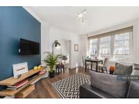 1 bedroom flat in Marshall Street, London, W1F (1 bed)