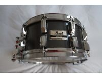 "Pearl B-714DX Super Gripper series brass snare drum 14 x 6 1/2"" - Japan - '80s - Custom plated"