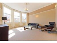 2 bedroom flat in Rigmount Gardens, London, WC1E (2 bed)
