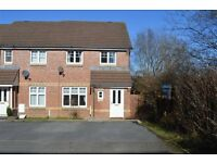 Excellent 3 Bedroom End Link House For Rent in Cockett - Separate lounge and dining room,good garden