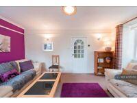 2 bedroom flat in Lawnmarket, Edinburgh, EH1 (2 bed) (#1173702)