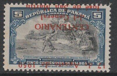 Panama 4305 - 1950 SAN MARTIN OVERPRINT INVERTED on 5c unmounted mint