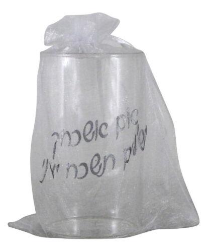 Jewish Wedding Breaking Glass - Groom - Organza Bag -If I forget the O Jerusalem