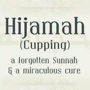 Pure Cupping Hijamah Therapy