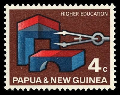 "PAPUA NEW GUINEA 234 (SG106) - Higher Learning ""Engineering"" (pf3987)"