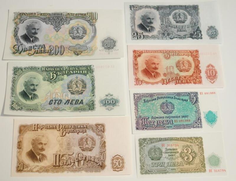 7 Pc Banknote Lot 1951 BULGARIA Crisp Uncirculated 10 sets