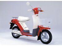 Yamaha Passola SA 50