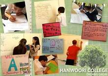 Tutoring (primary/ highschool/ HSC) Maths/English/all subject Dural Hornsby Area Preview