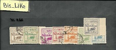 BIS_LIKE:8 stamps Burma Japan occup. Used/ w.g. LOT JL 03-866