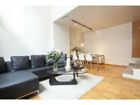 2 Bedrooms Flat 2 Bathrooms Furnished Lux