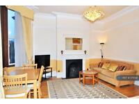 1 bedroom flat in Sutton Court Road, London, W4 (1 bed)