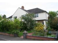 2 bedroom flat in Christopher Close, Norwich, NR1 (2 bed)
