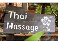 Chinese or Thai Massage with Body scrub