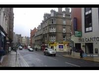 1 bedroom in Gellatly Street, Dundee, DD1