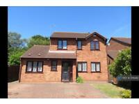 4 bedroom house in Leafield Rise, Milton Keynes, MK8 (4 bed)