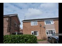 2 bedroom flat in Sheepfield Close, Little Sutton, Ellesmere Port, CH66 (2 bed)