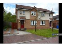 3 bedroom house in Alexander Drive, Livingston, EH54 (3 bed)