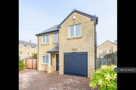 4 bedroom house in Bendwood Close, Padiham, Burnley, BB12 (4 bed)