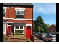 3 bedroom house in Vincent Road, Sheffield, S7 (3 bed)