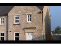 3 bedroom house in Swan Avenue, Bingley, BD16 (3 bed)