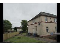 2 bedroom flat in Townend Street, Dalry, KA24 (2 bed)