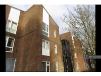 2 bedroom flat in Dalford Court, Telford, TF3 (2 bed)