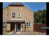 2 bedroom house in Hasted Close, Greenhithe, DA9 (2 bed)