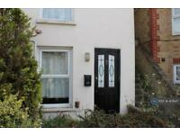 1 bedroom flat in Boxley Road, Maidstone, ME14 (1 bed)