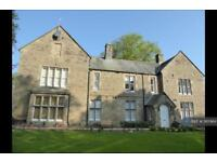 2 bedroom flat in Weirfield House, Penistone, S36 (2 bed)