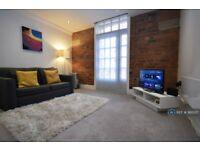 Studio flat in Cocoa Suites, York, YO1 (#995137)