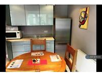 2 bedroom house in Wood End Gardens, London, UB5 (2 bed)